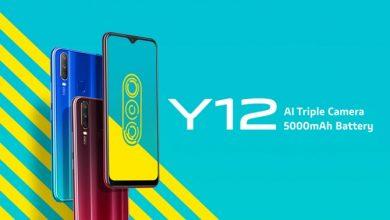Photo of گوشی بینظیر ویوو Y12 رسماً معرفی شد؛ باتری ۵۰۰۰ میلیآمپر ساعتی و دوربین سهگانه فقط ۱۶۰ یورو