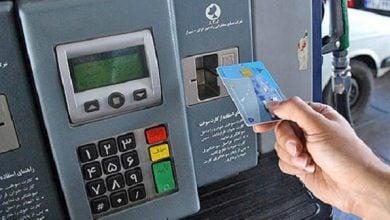 Photo of اتصال کارت بانکی به کارت سوخت منتفی شد؛ سوختگیری از ۲۰ مرداد فقط با کارت سوخت شخصی