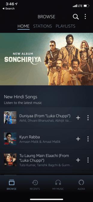 اپلیکیشن دانلود موزیک Amazon-Music-Home-Screen-