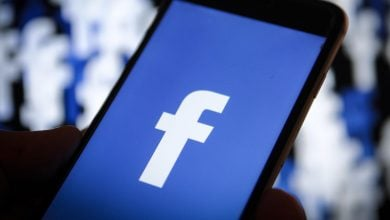 Photo of نحوه حذف اعلان های فیسبوک