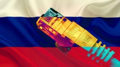 Photo of روسیه ارتباط خود را با اینترنت جهانی بهصورت آزمایشی قطع کرد