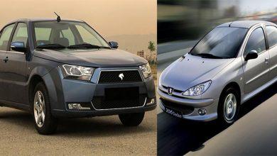 Photo of شرایط پیش فروش ایران خودرو یکشنبه ۶ بهمن ۹۸ برای پژو ۲۰۶ و دنا با تحویل یکساله