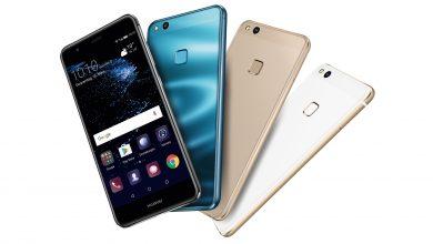 Photo of بررسی گوشی همراه Huawei P10 Lite