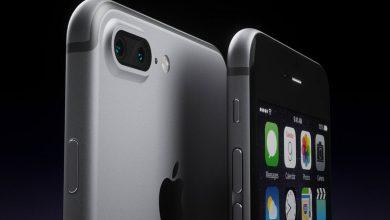 Photo of بررسی گوشی همراه Iphone 7 plus