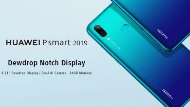 Photo of بررسی گوشی همراه Huawei P Smart