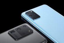 Photo of قیمت و تاریخ عرضه گوشی های خانواده گلکسی S20 سامسونگ مشخص شد