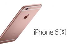 Photo of بررسی گوشی همراه Iphone 6S