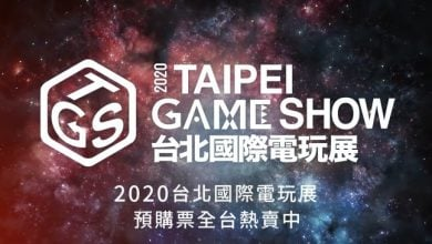 Photo of رویداد Taipei Game Show 2020 به خاطر شیوع ویروس کرونا لغو شد
