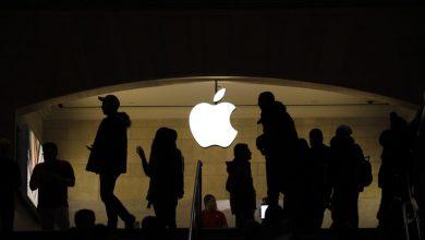 Photo of اپل اپلیکیشن دارک اسکای را خرید