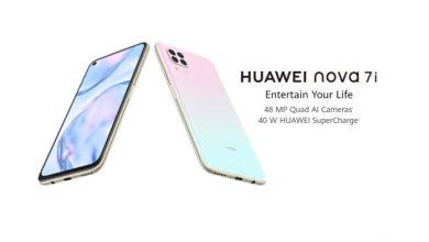 Photo of هواوی بهزودی گوشیهای خانوادهی Nova 7 را رونمایی میکند