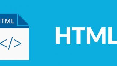 Photo of یادگیری زبان HTML (بخش دوم)