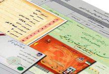 Photo of صدور کارت خودرو و مشکلاتی که بر سر راه آن قرار میگیرند